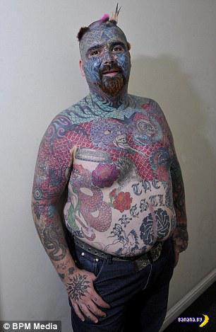 Татуированный британец удивляет