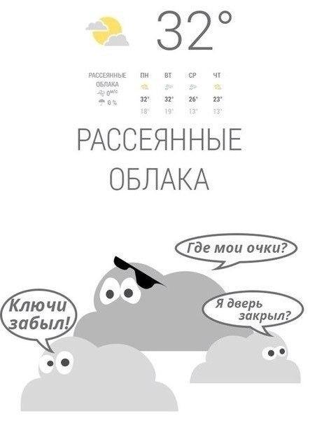 Анекдоты дня 23.07.2014