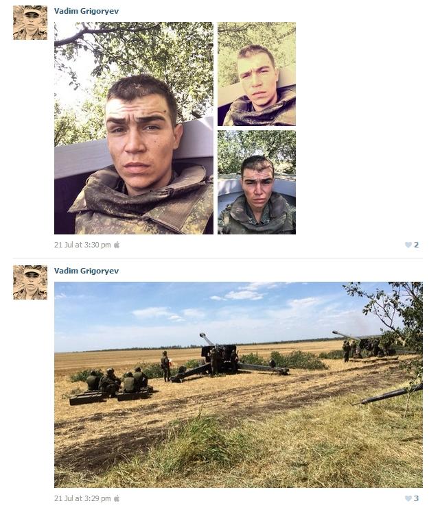 Российский боец проболтался