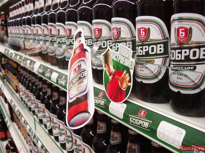 Белорусское пиво существенно подорожает