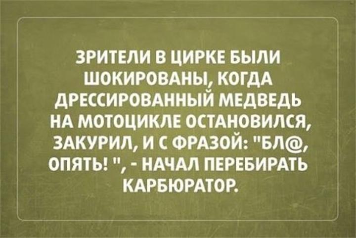 Анекдоты дня 27.07.2014