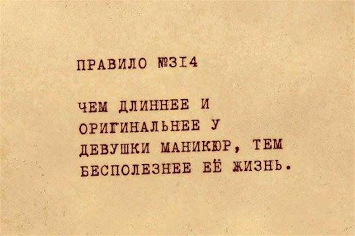 Анекдоты дня 28.07.2014