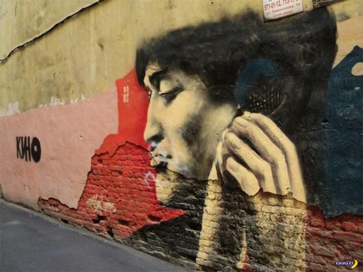 Диалог с ЖЭСом на стене в Петербурге