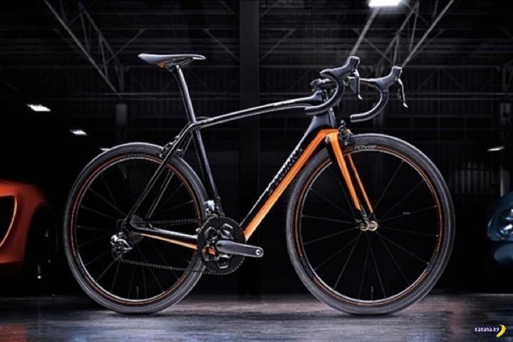 Велосипед, теперь от McLaren