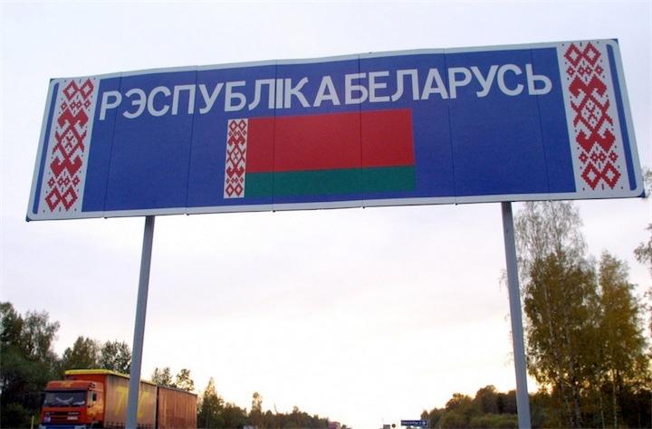 Украинские беженцы двигаются в Беларусь