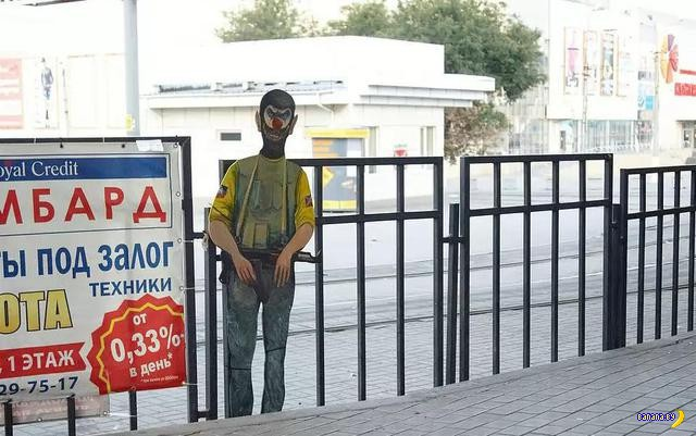 """Фанерные солдаты """"Мурзилки"""" в Донецке"""