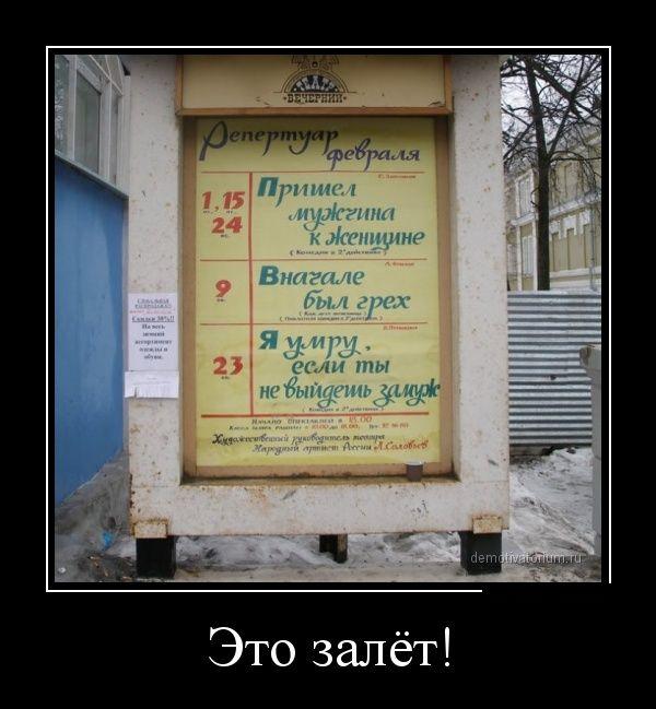 Демотиваторы - 262