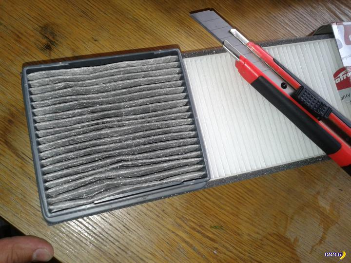 Лайфхак: воздушный фильтр для пылесоса в 10 раз дешевле.