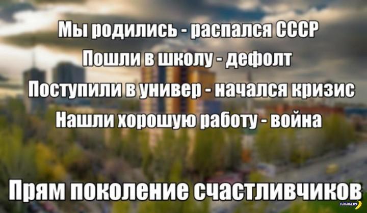 Россияне vs Беларусы