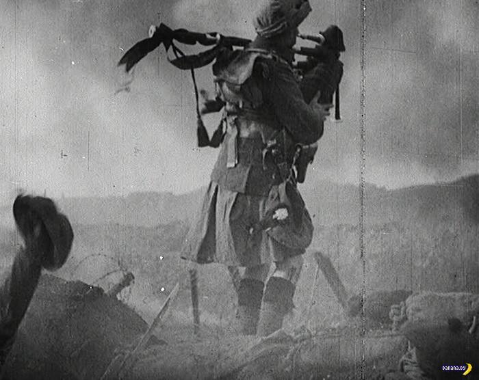 Боевые волынщики