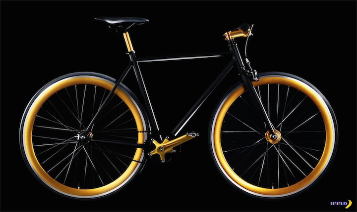 Золотой велосипед для пижонов