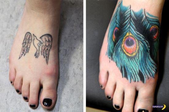 Татуировки на зависть - 9 - Переделки