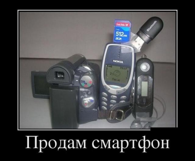 Демотиваторы - 264