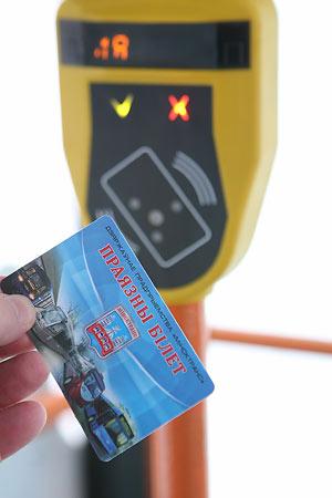 Стоимость проезда в Минске поднимут 9 августа