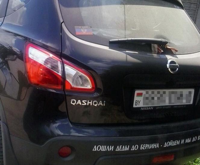 В Могилёве кто-то осмелился поддержать ДНР