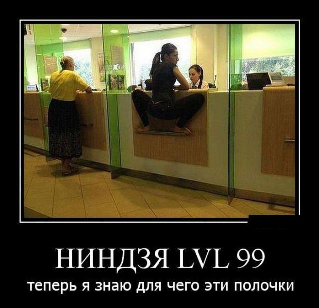 Демотиваторы - 265