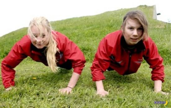 Норвежской армии женское лицо