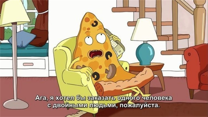Анекдоты дня 06.08.2014