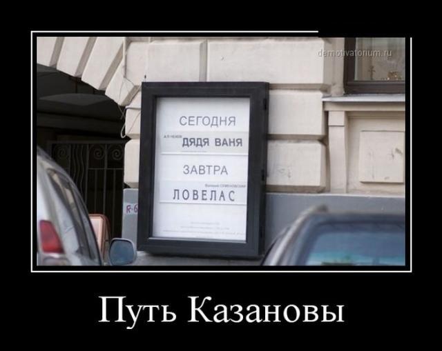Демотиваторы - 266