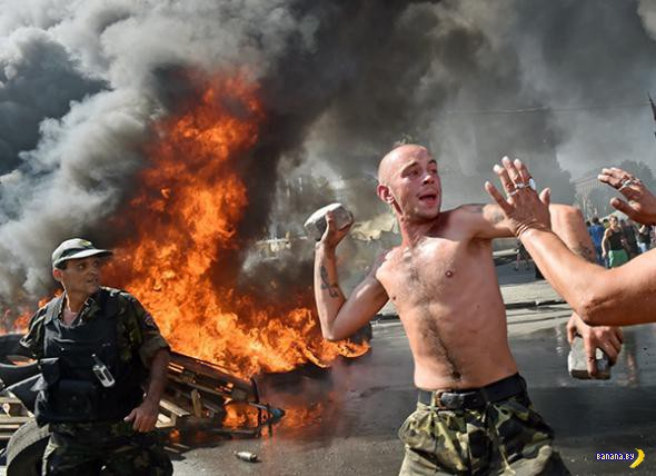 Вчерашний Майдан