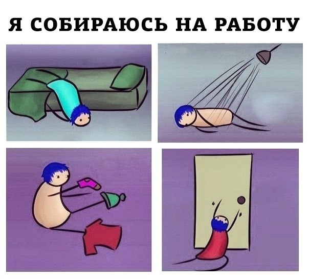 Анекдоты дня 11.08.2014
