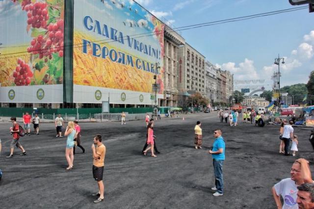Субботник прошел в Киеве