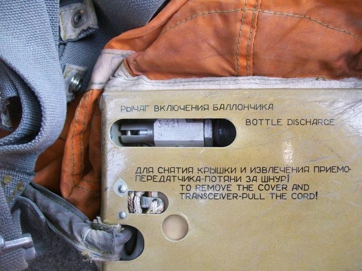 Сбитый украинский МиГ-29
