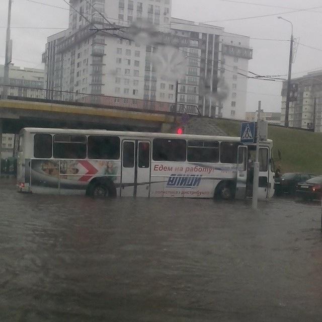 Минск, срочное погружение!