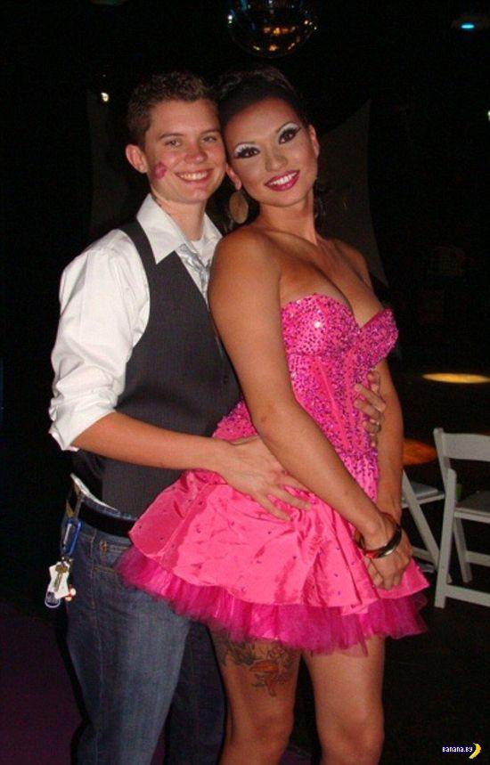 Счастливая пара из двух трансгендеров