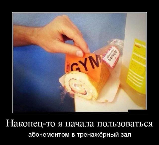 Демотиваторы - 271