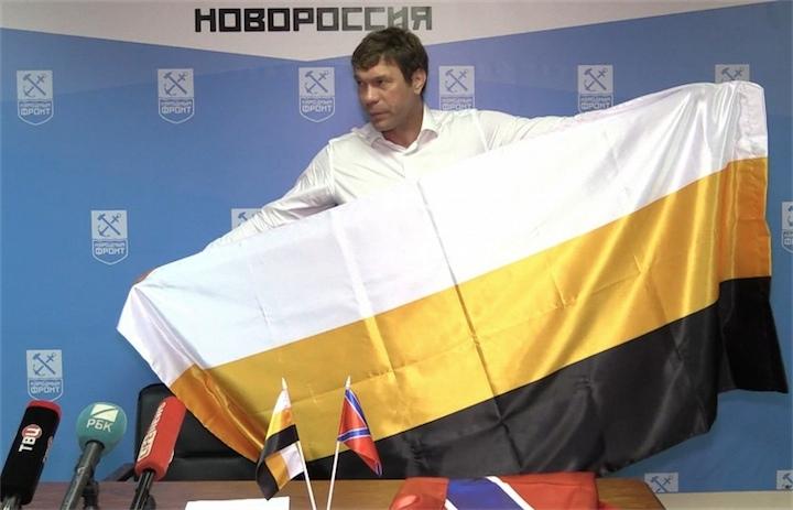 Новороссия явила новый флаг!