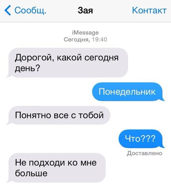 Анекдоты дня 14.08.2014