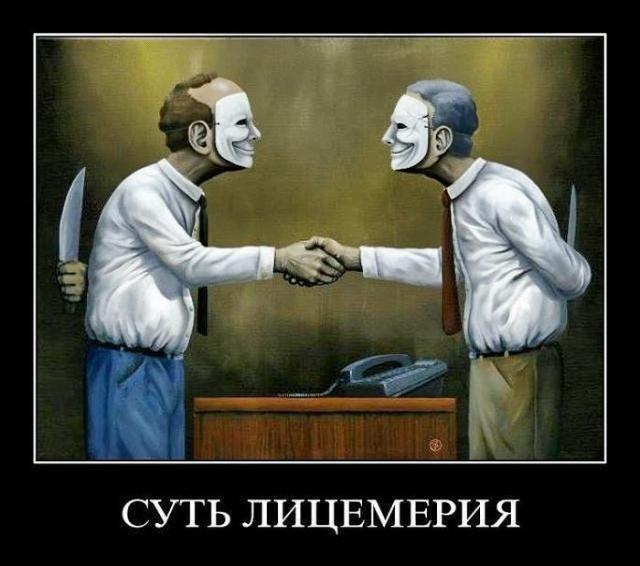 Демотиваторы - 272