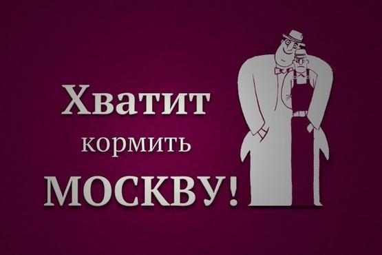 Федерализация Сибири не состоялась