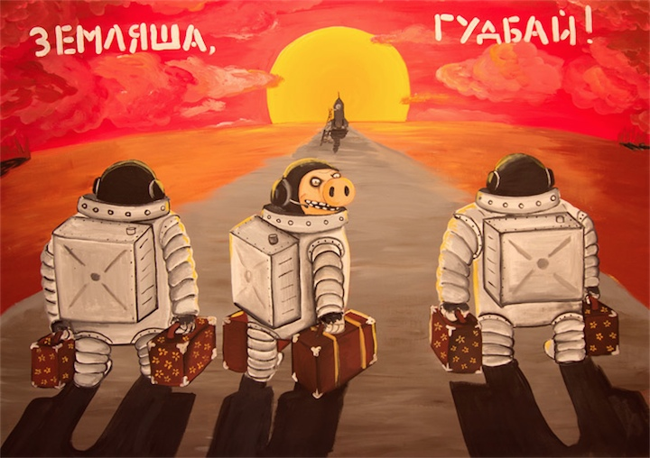 Анекдоты дня 18.08.2014
