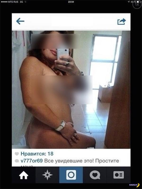 Очень плохая училка по-русски