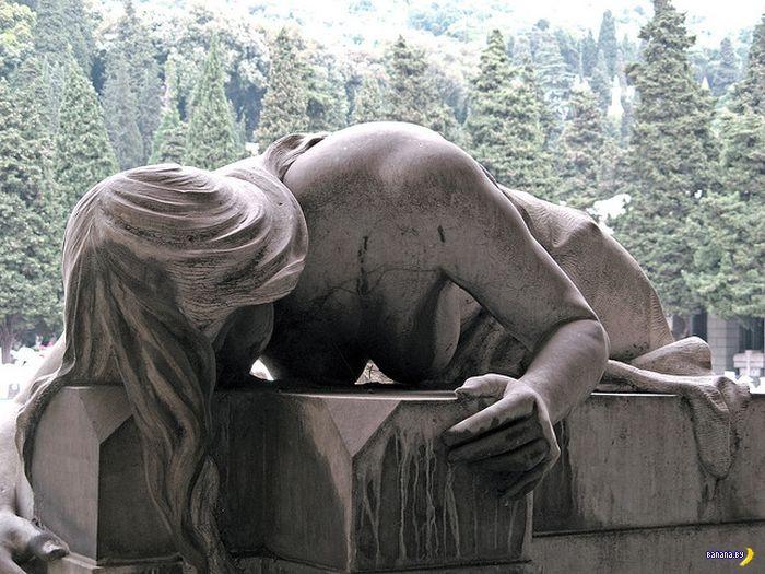 Кладбище Монюманталь де Стальено