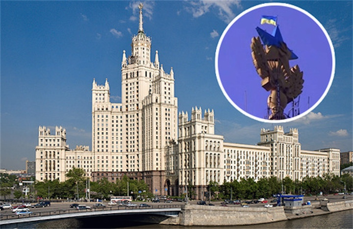 Диверсанты киевской хунты устроили шабаш в Москве