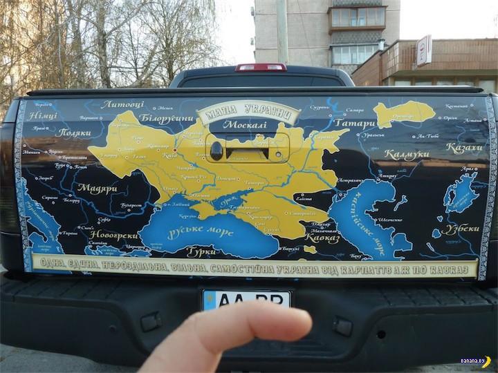 Интересная карта на пикапе