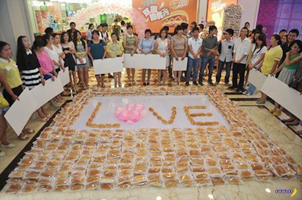 Любовь и хот-доги