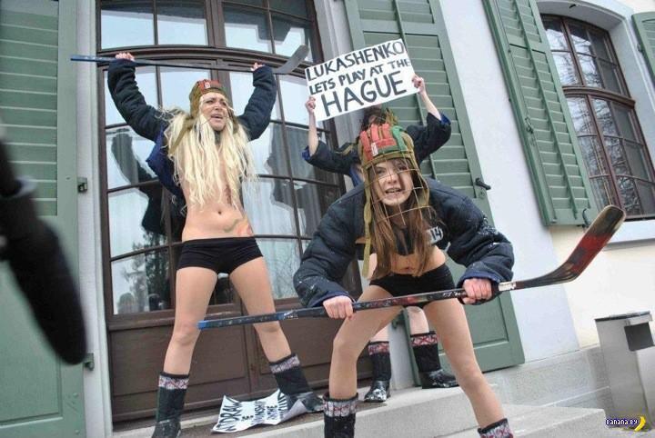 FEMEN и ЧМпоХ 2014