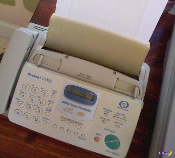 Технологии в 1994 году