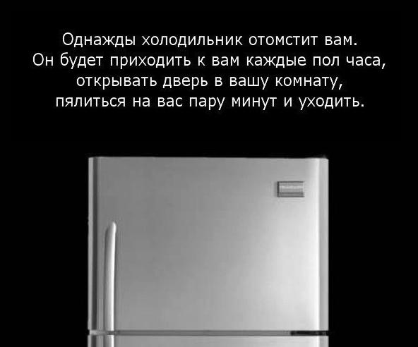 Анекдоты дня 21.08.2014