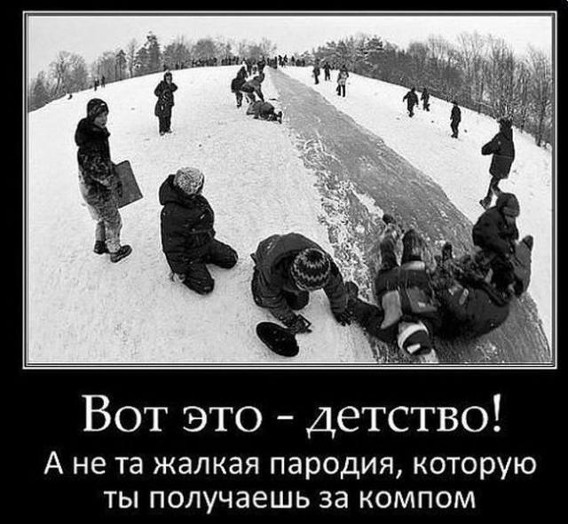Демотиваторы - 277