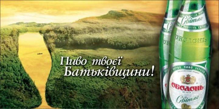 Беларусь - Украина, торговая война закончена