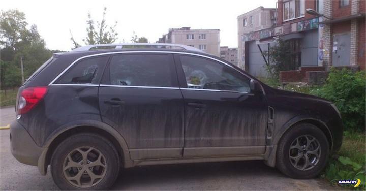 Месть Раскольникова