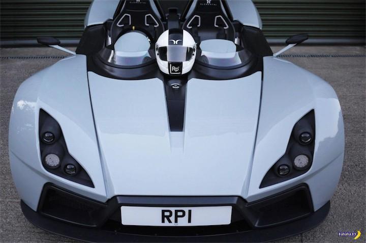RP1 Supercar