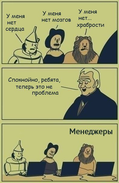 Анекдоты дня 26.08.2014