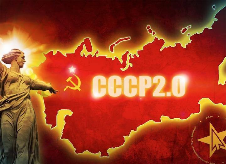 Опрос про СССР 2.0