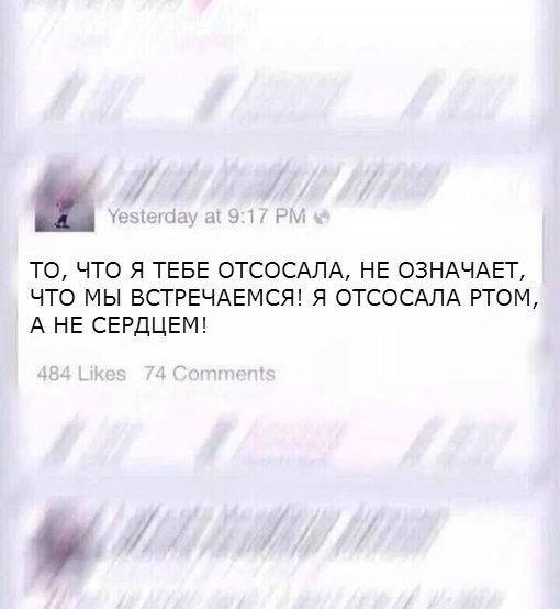 Анекдоты дня 27.08.2014